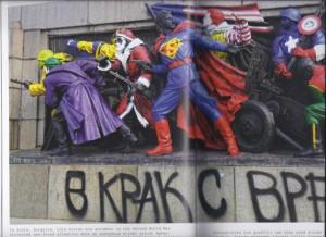 super powers image